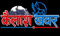 Kailashkhabar.com