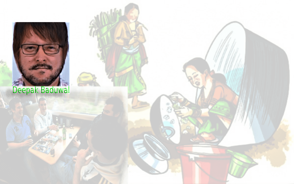 प्रेरक कथा : 'बुहारी' image