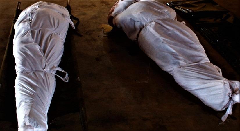 विषाक्त मदिरा पिउँदा चार जनाको मृत्यु, दुई जना गम्भीर बिरामी image