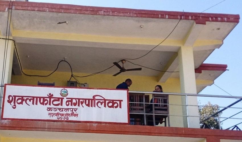 शुक्लाफाँटामा सञ्चालित विद्यालय १० दिनका लागि बन्द image