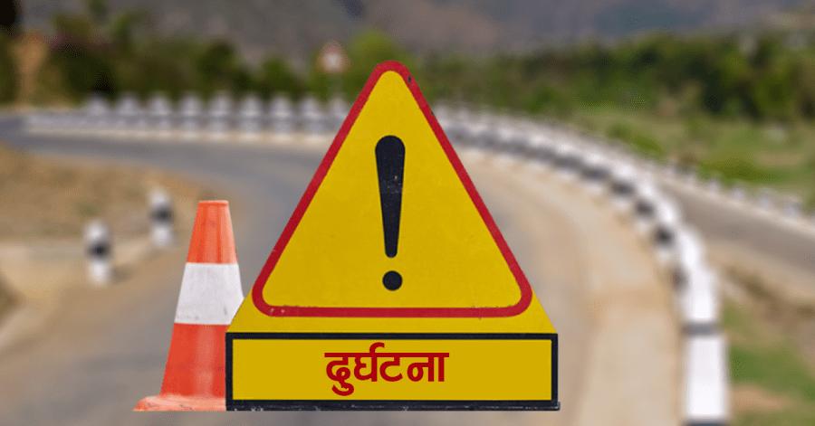 बैतडीमा जीप दुर्घटना : एकको मृत्यु, तीन घाइते image