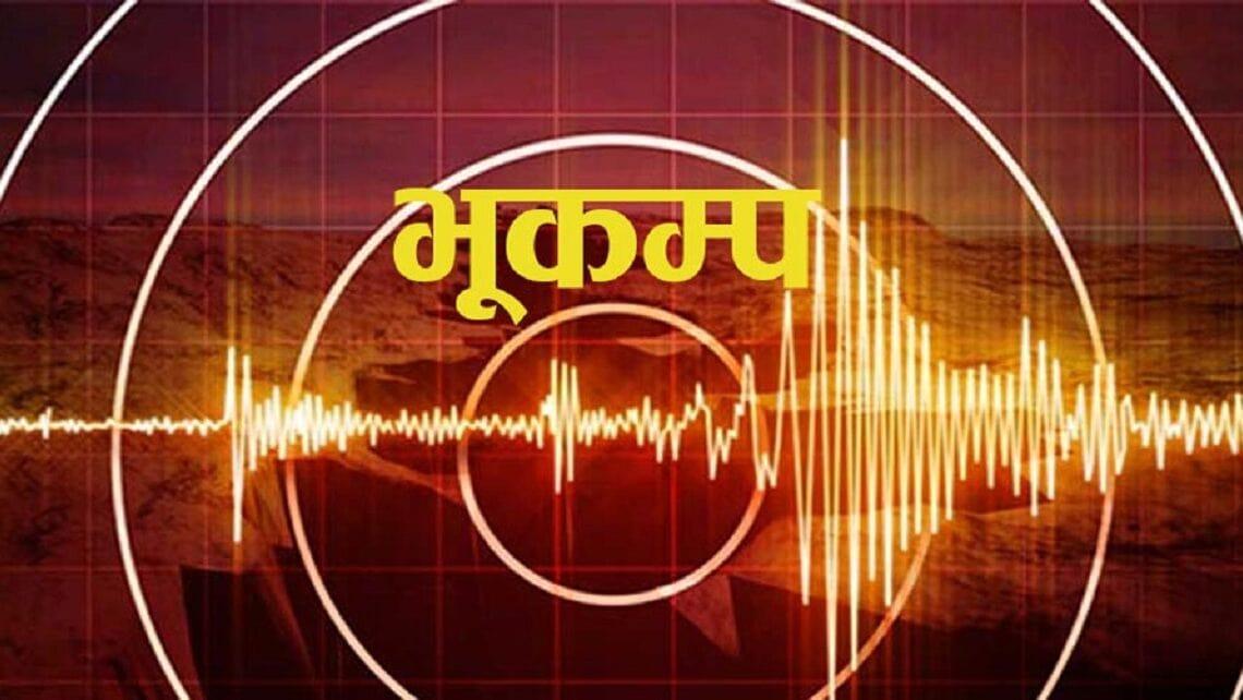 डोटीमा भूकम्पको धक्का image