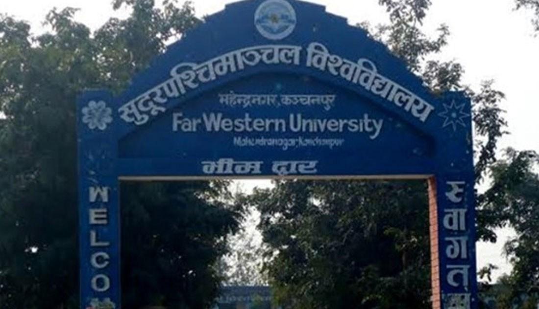सुदूरपश्चिम विश्वविद्यालयमा पठनपाठन शुरु image