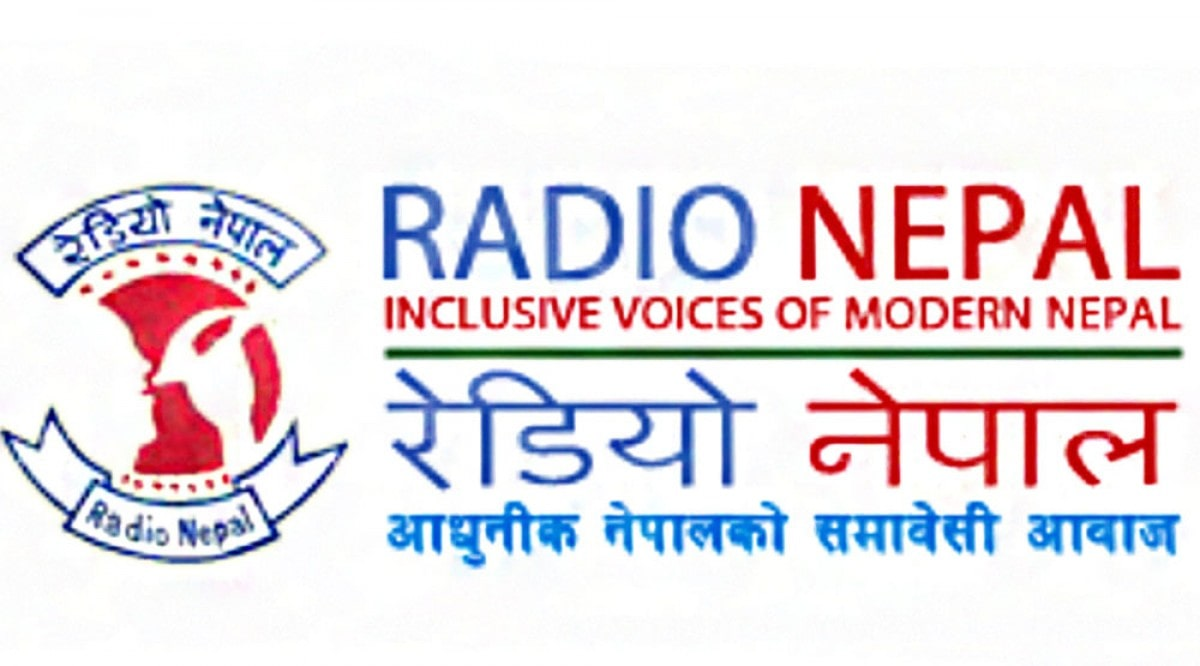 रेडियो नेपालमा राष्ट्रव्यापी खुला आधुनिक सङ्गीत प्रतियोगिता image