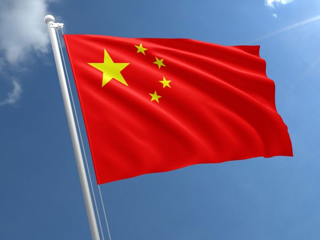 चीनको आयात, निर्यात बढ्यो image