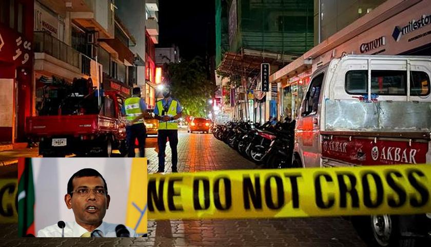 मालदिभ्सका पूर्वराष्ट्रपति मोहम्मद नाशिदमाथि बम हमला image