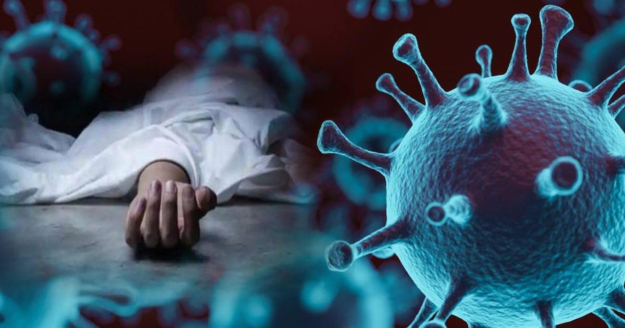 कोरोनाले विश्वभर मृत्यु हुनेको संख्या ३४ लाख नाघ्यो, संक्रमितभन्दा निको हुने धेरै image