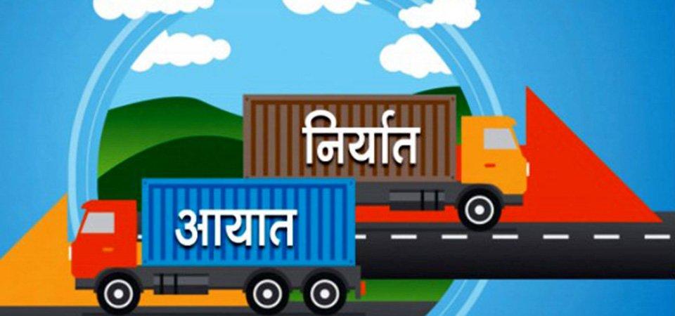 नेपाल–बङ्गलादेश व्यापारः आयात बढी निर्यात कम image