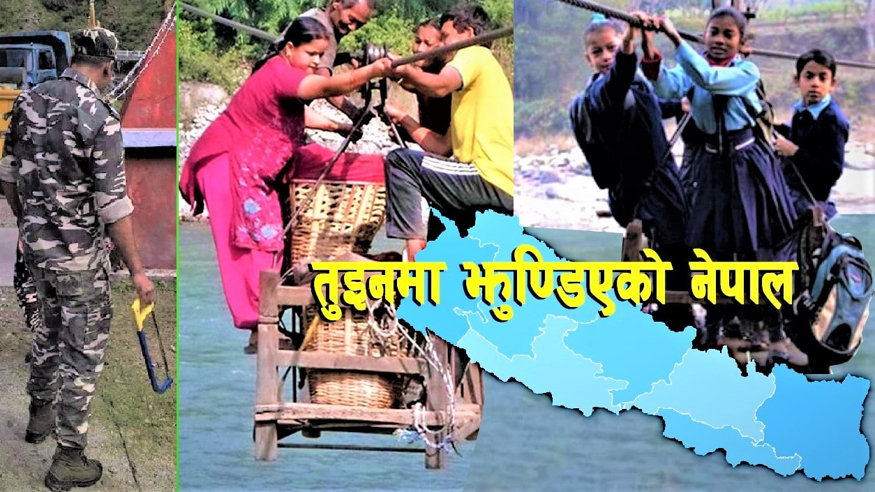 तुइनमा झुन्डिएको नेपाल image